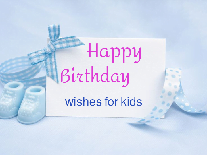Birthday Text with gift box and kids shoes, Birthday wishes for kids.