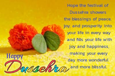 Marigold flowers and apta leaf, Happy dussehra and vijaydashmi.