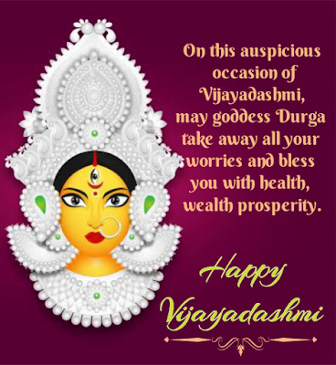 Goddess durga, Happy dussehra and vijayadashmi.