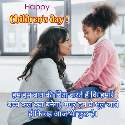 Mother playing with daughter, Children's day.