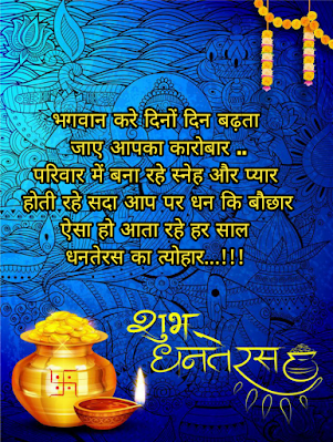 Lamp and gold coin pot, Diwali wishes.