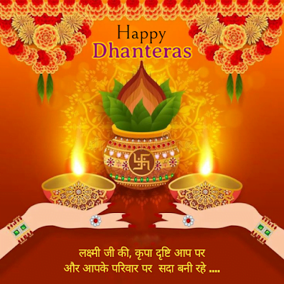 Lamps in hands, Diwali wishes.