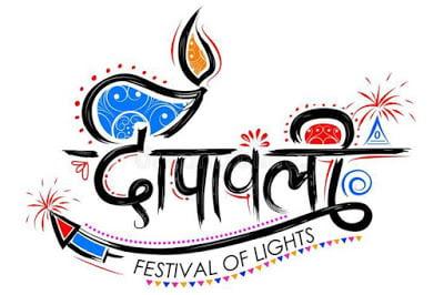 Deepawali lamp, Diwali wishes.